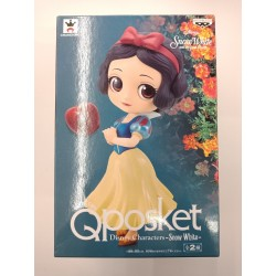 Banpresto Q Posket Disney Character: Snow White (Normal Version)