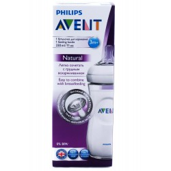 Philips AVENT Single Pack Natural Bottle (330ml)