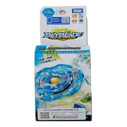 Beyblade Busrt B-69 Booster Jay Jormungand For Sea