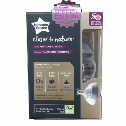 Tommee Tippee Closer To Nature 150ml Single Pack Silver Tinted Bottle