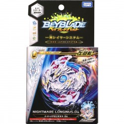 Beyblade God B-97 Starter L3 Sea Ver
