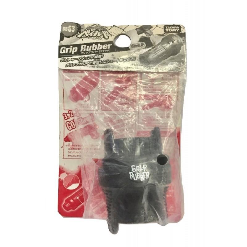White Brand New Takaratomy Beyblade Japan Launcher Accessory #BB-62 Grip Rubber