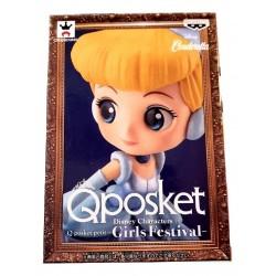 Banpresto Q Posket Petit Disney Characters: Festival Cinderella