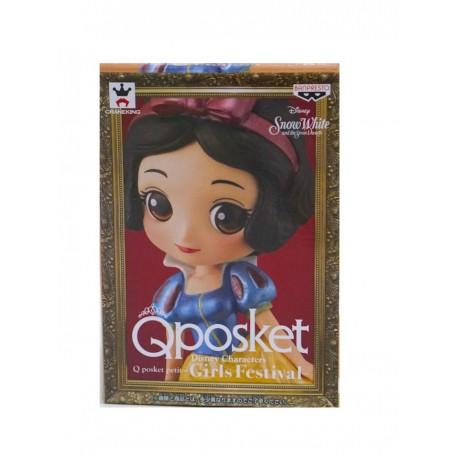 Banpresto Q Posket Petit Disney Characters: Festival Snow White