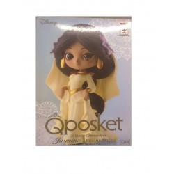 Banpresto Q Posket: Disney - Jasmine Dreamy Style - Normal Version