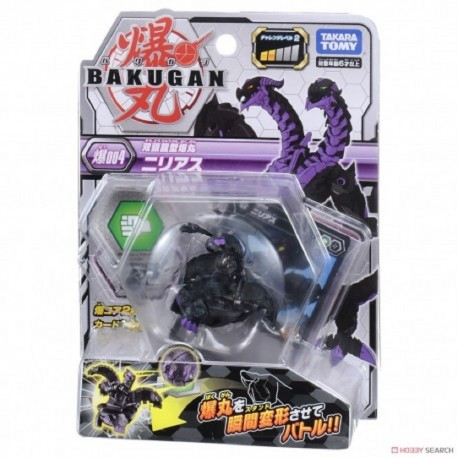 Bakugan Battle Planet 004 Nillious Black Basic Pack