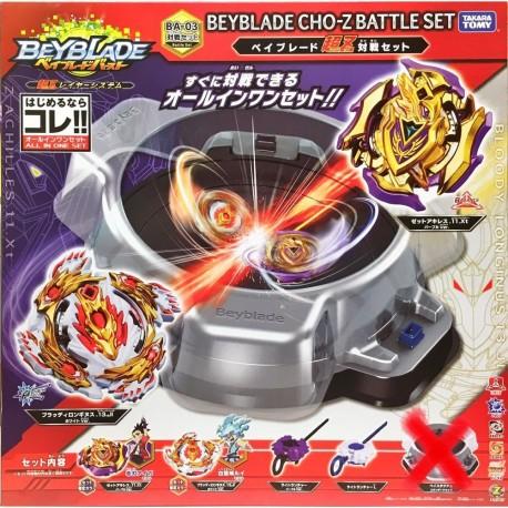 Beyblade Burst Set BA-03 Cho-Z Series Battle