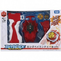 Beyblade Burst Cho-Z B-123 Long Bey Launcher Set