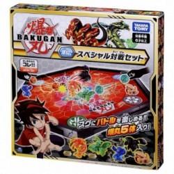 Bakugan Battle Planet 032 Special Battle Set (Pegatorix, Mantonoid, Vicerox, Hydranoid DX, Phaedrus DX)