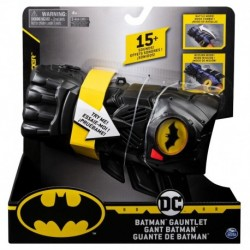 Batman Interactive Gauntlet