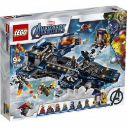 LEGO Marvel Avengers Movie 4 76153 Avengers Helicarrier