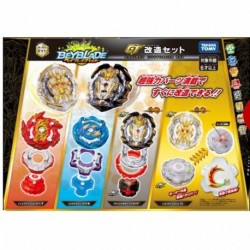 Beyblade Burst B-153 Gatinko Customize Set