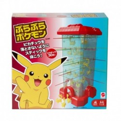 Mattel Games Tumblin' Pokemon
