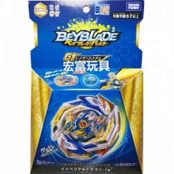 Beyblade Burst B-154 Imperial Dragon