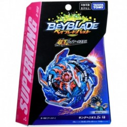 Beyblade Burst Super King B-160 King Helios.Zn 1B