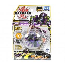 Bakugan Battle Planet 040 Webam Black DX Pack