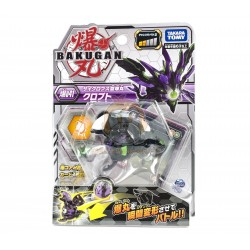 Bakugan Battle Planet 041 Cloptor Black Basic Pack